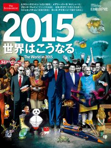Rothschilds Global Freedom Movement Sauder
