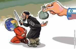 ISIS how it works