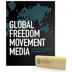 GFM MEDIA USB PRODUCT SHOP